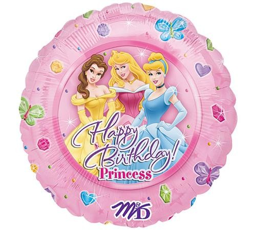 Disney Princess Folienballon - 45cm