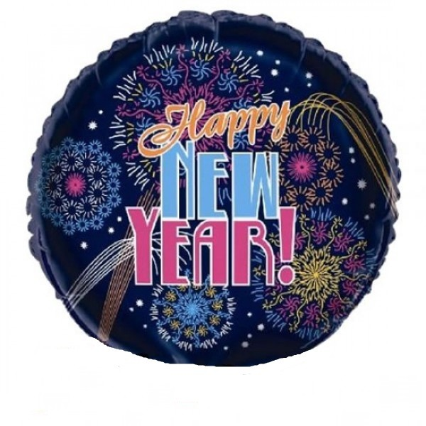 Silvester Folienballon Happy New Year - 45cm